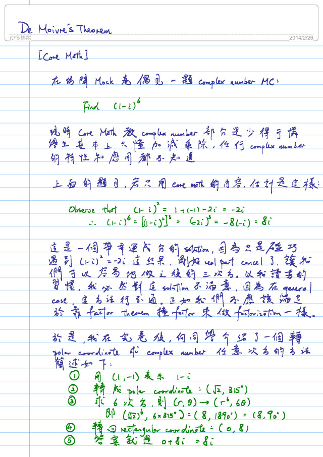 De Moivre's Theorem_Page_1