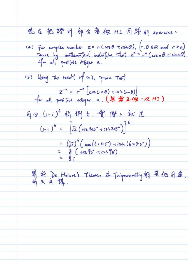 De Moivre's Theorem_Page_3