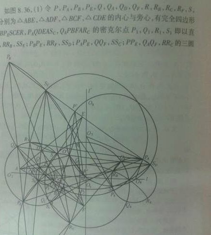 Never give up, even when your Maths question looks like this!