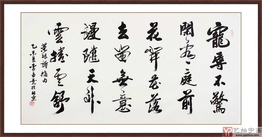 Inspirational Chinese Phrase Singapore Maths Tuition